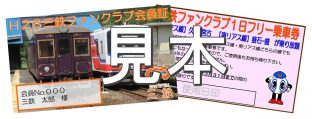 2016見本(ホームページ用)段階1